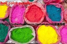 Пастель Holi Color Powder 100G