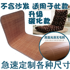 Мат Goods furniture 18
