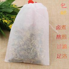 Посуда для китайской чайной церемонии Worry/free