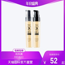 Direct import of Mistine Thailand imported 24h makeup free liquid foundation Concealer lasting isolation oil control 25ml
