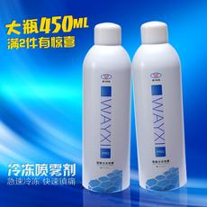 Wei XI wx450l 450ml
