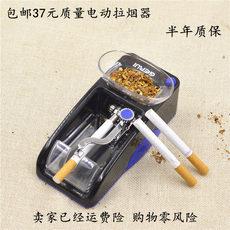 Машинка для скручивания сигарет