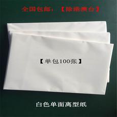 Силиконовая бумага 90 A4(29.7*21cm) 100