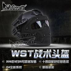 Шлем для скалолазания Wosport HL/20/pj Fast
