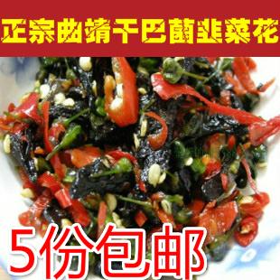 韭菜花干巴菌180克/腌韭