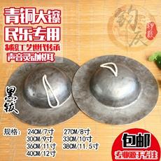 Тарелки Сычуань Jun/Qing 24-40