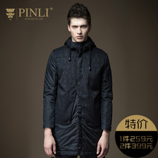 Jacket State s164105328 PINLI