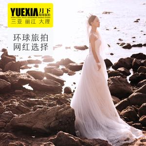 三亚婚纱摄影月下环球旅拍丽江大理厦门旅行海景婚纱照拍摄工作室婚纱摄影