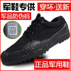 Лёгкие и камуфляжные ботинки для туризма