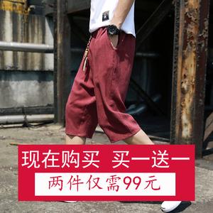 短裤男夏天韩版潮流学生宽松亚麻七分裤子夏季中裤青少年休闲马裤男士短裤