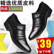 Демисезонные ботинки Shepherd air 6700