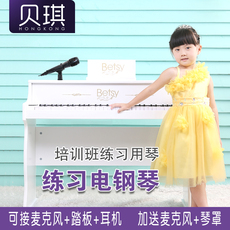 детское фортепиано Betsey Betsy 61