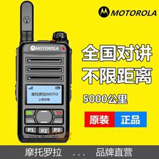 Рация tp518 5000