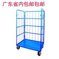Yu/Yue shelves