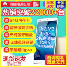 Планшет Huawei M3 WIFI 8.4 4G