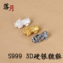 999 sterling silver accessories 3D hard silver gold ××××××××××××××××××××××××××××××××××××××××××××××××××××××××××××××××××××××××××××