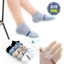 Summer shallow thin breathable 3-9 boys girls socks