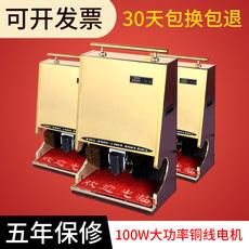 Аппарат для чистки обуви Four rounds