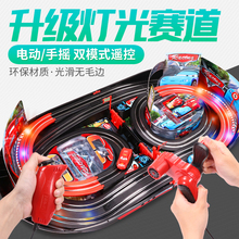 Boy Double Track Lightning McQueen Car Track Racing Children's Toys Electric Remote Control Small Trains