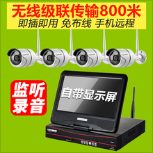 Wireless monitoring device set business monitor WiFi webcam high definition night vision outdoor