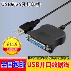 Кабель для проектора USB USB 25