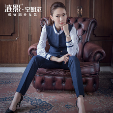 Trouser suit Ripple shadow ly16d1386l