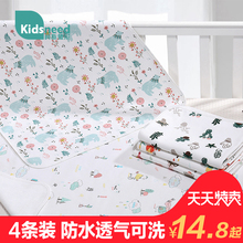 Baby's diaper pad is waterproof, breathable, washable baby products, large size, water washing, menstrual period, aunt's mattress, super large, autumn and winter