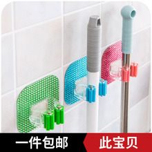 Strong mop shelves creative home life Korean household daily necessities utility shop lazy Yiwu small products
