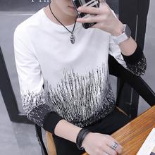 韩版圆领男士秋季打底衫