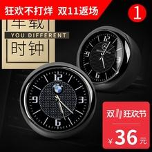 Innovative luminous vehicle clock clock, watch, interior clock, electronic clock, quartz display, modification schedule