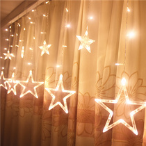 Led star lights lights flashing lights lights star bedroom light curtain light dormitory lights decorative lights the room