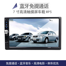 Touch screen car bluetooth't a MP5 car video player 12 v24v astern trucks with the MP4 video image