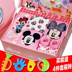 纯棉新生儿衣服婴儿套装母婴用品米奇初生满月礼盒礼物迪士尼宝宝母婴用品