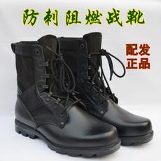 Горные ботинки 3514 3,515 Ming fu