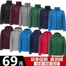 Men's down jacket Yi Shangnuo