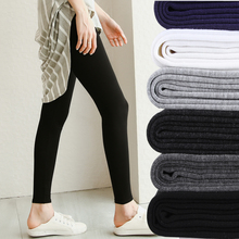 Grey pure cotton outside spring and autumn style tight inside Leggings