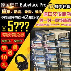 Интерфейс звуковой карты Rme Babyface Pro