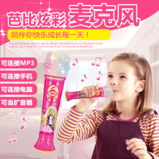 Детский микрофон Barbie OK 3-6