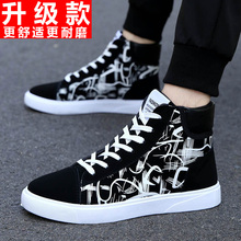 Fashionable men's versatile high top board shoes warm shoes in winter
