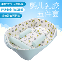 Surrounding removable natural latex crib baby bedding set cotton baby bed wall with five piece of cover