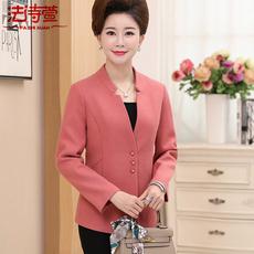 Одежда для дам Law poetry Xuan