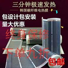 Электрооборудование Корея Электрический подогрев теплый Кан