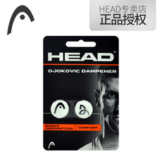 Амортизатор HEAD 285704 DJOKOVIC DAMPENER
