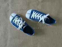 Mody Name home MMM toe shoes, canvas shoes (black green) / jeans cloth shoes (blue)