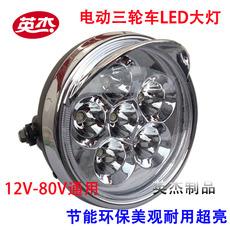 Электрическая лампа Aviva YJ/011 12V-80V LED