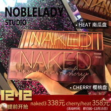 URBAN DECAY/UD decay city eye shadow NAKED3/HEAT pumpkin new Cherry cherry plate