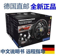 Руль Thrustmaster T300 RS T500RS GTE