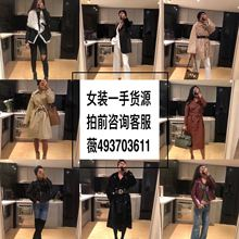 Guangzhou Baiyun Zhejiang Chuankou women's fur first-hand clothing fur
