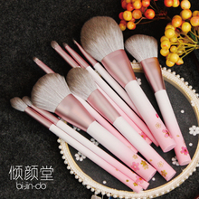 Tien Yan Tang /Bijindo Sakura dressing brush set pink novice full powder powder repair high gloss eye shadow brush