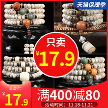 Life a ornament star moon Bodhi son 108 first month high density hand strings men and women Buddha beads necklace Bodhi Bracelet